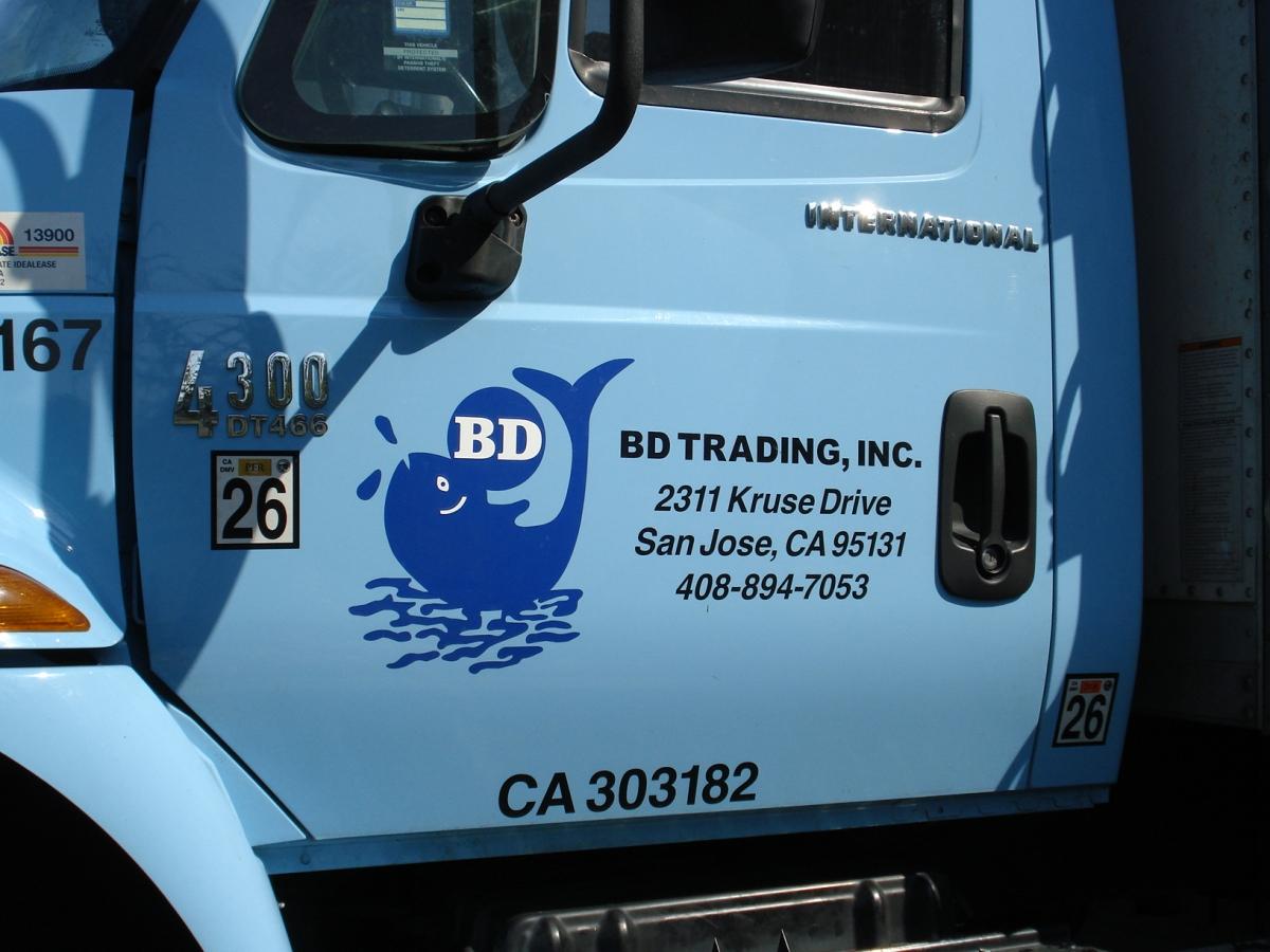 BD Trading 3